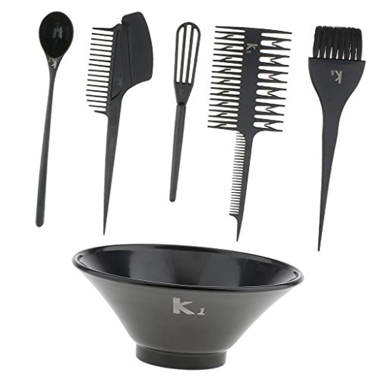 安全性花束期間6個 DIY 髪用具キット サロン用具 髪着色 ブラシ 櫛 二頭櫛 ミキシングボウル スプーン 全2色 - ブラック