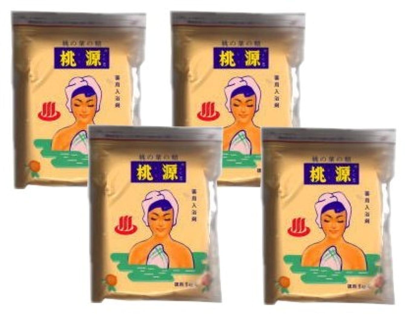 多くの危険がある状況バスタブ貫通桃源S 桃の葉の精 1000g 袋入り 4袋 (とうげん)