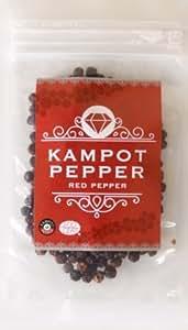 カンポットペッパー(赤胡椒20g) クリックポスト