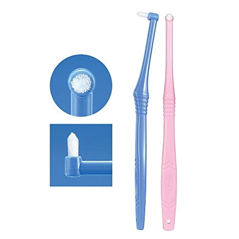 モノグラフモールス信号実施するCi PROワンタフト 1本 レギュラーヘッド S(やわらかめ) 歯科専売品