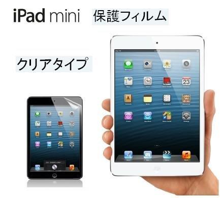 『【PCASTORE】 iPad air/ipad air2 用 液晶保護フィルム Super Guard』の1枚目の画像