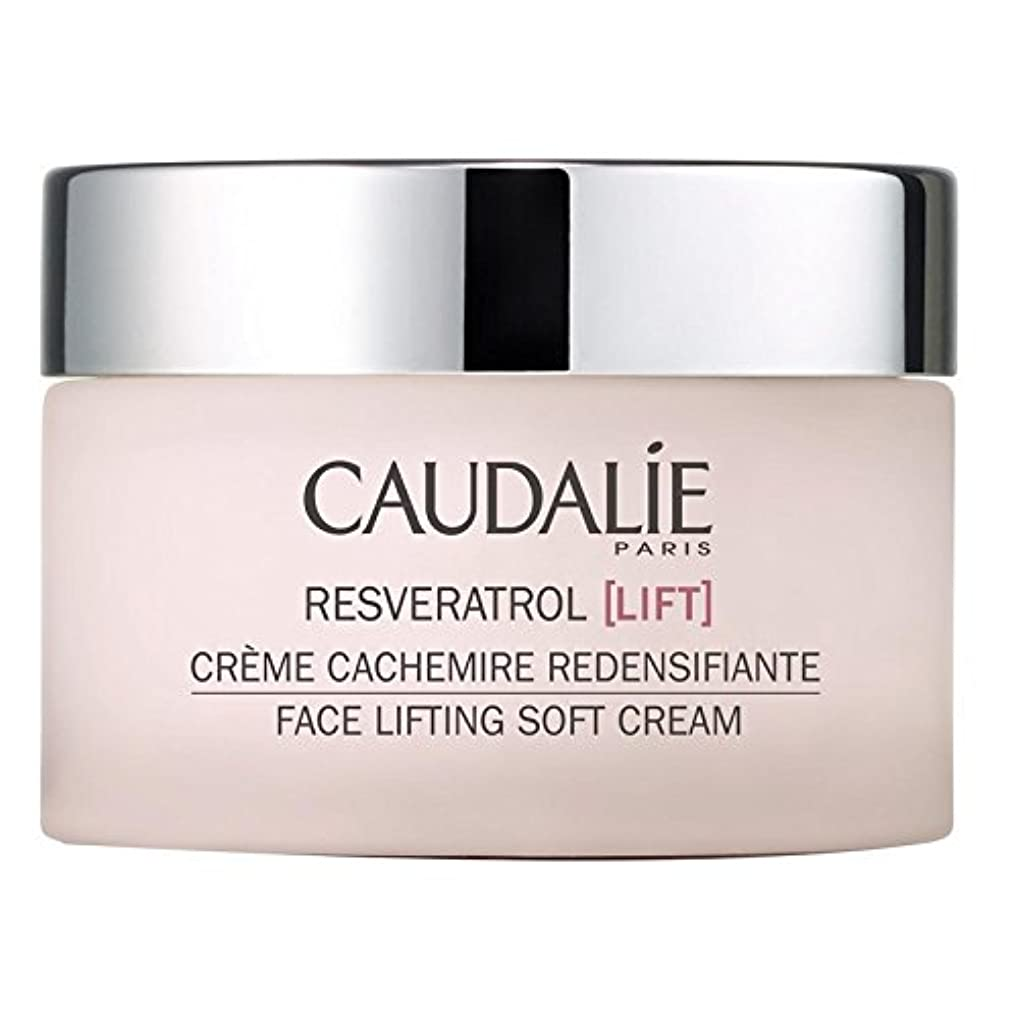 子孫櫛気分が良いソフトクリーム50ミリリットルを持ち上げるコーダリーレスベラトロールリフト顔 x2 - Caudalie Resveratrol lift Face Lifting Soft Cream 50ml (Pack of 2)...