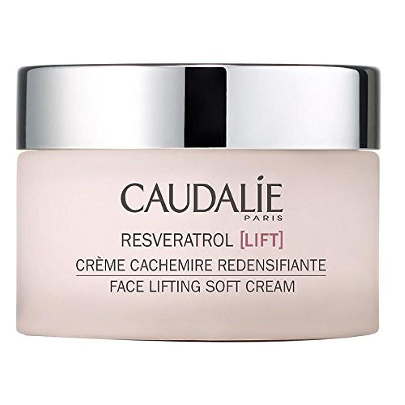 明快熱望する麻痺させるソフトクリーム50ミリリットルを持ち上げるコーダリーレスベラトロールリフト顔 x4 - Caudalie Resveratrol lift Face Lifting Soft Cream 50ml (Pack of 4)...