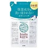 (2016年秋の新商品)(ライオン)hadakara(ハダカラ) ボディソープ リッチソープの香り つめかえ用 360ml(お買い得3個セット)