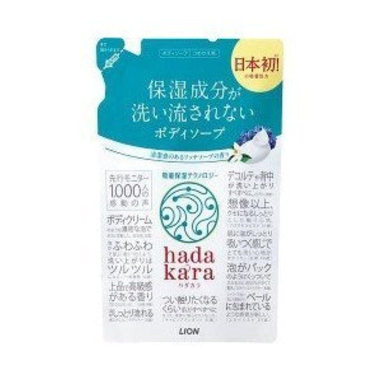 ジュラシックパーク皮肉な病弱(2016年秋の新商品)(ライオン)hadakara(ハダカラ) ボディソープ リッチソープの香り つめかえ用 360ml(お買い得3個セット)