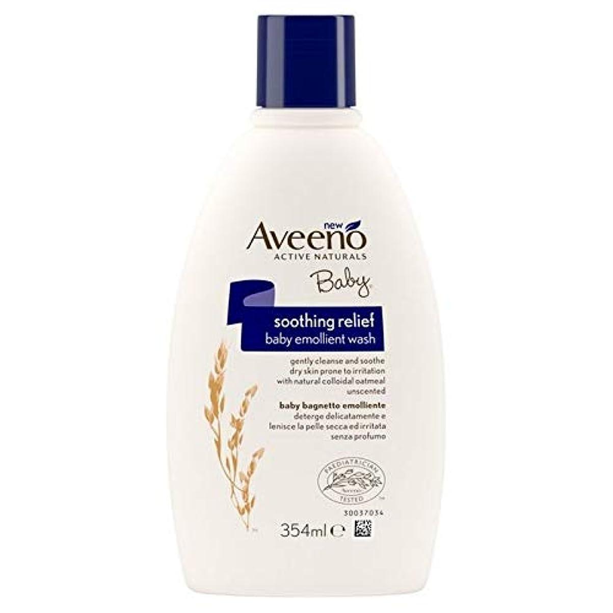 化学同盟コンクリート[Aveeno] Aveeno赤ちゃんなだめるような救済エモリエントウォッシュ370グラム - Aveeno Baby Soothing Relief Emollient Wash 370g [並行輸入品]