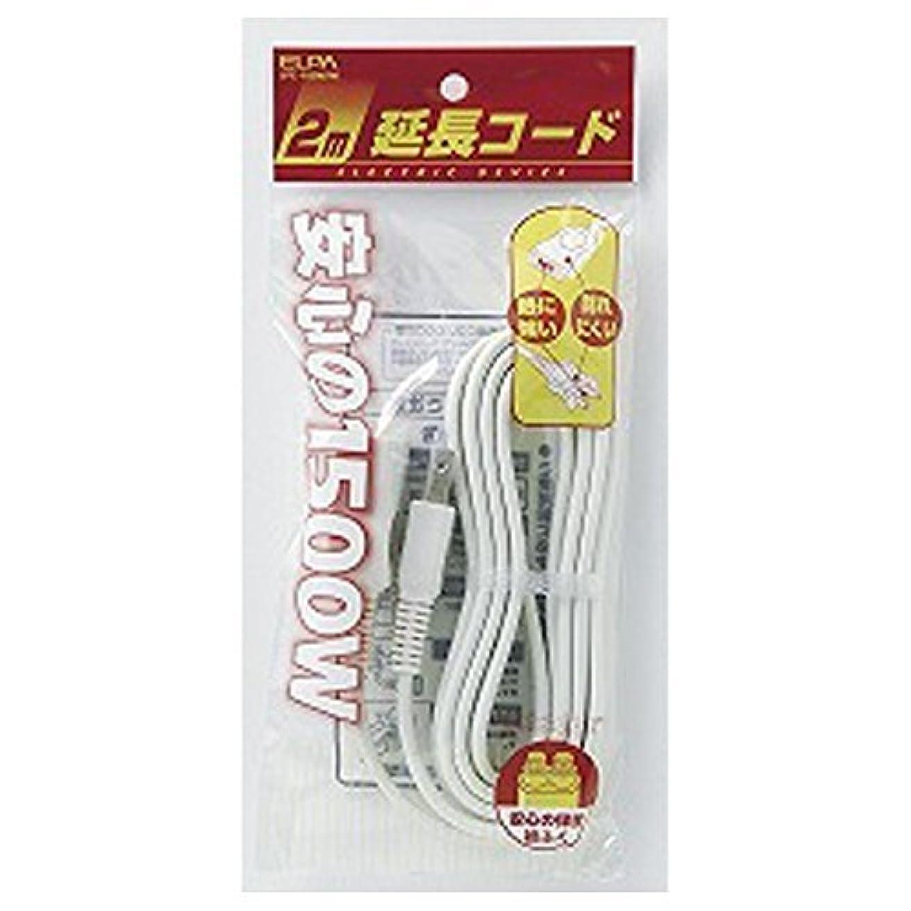 下るセラー茎ELPA 延長コード(1個口 2m) LPE-102N(W)