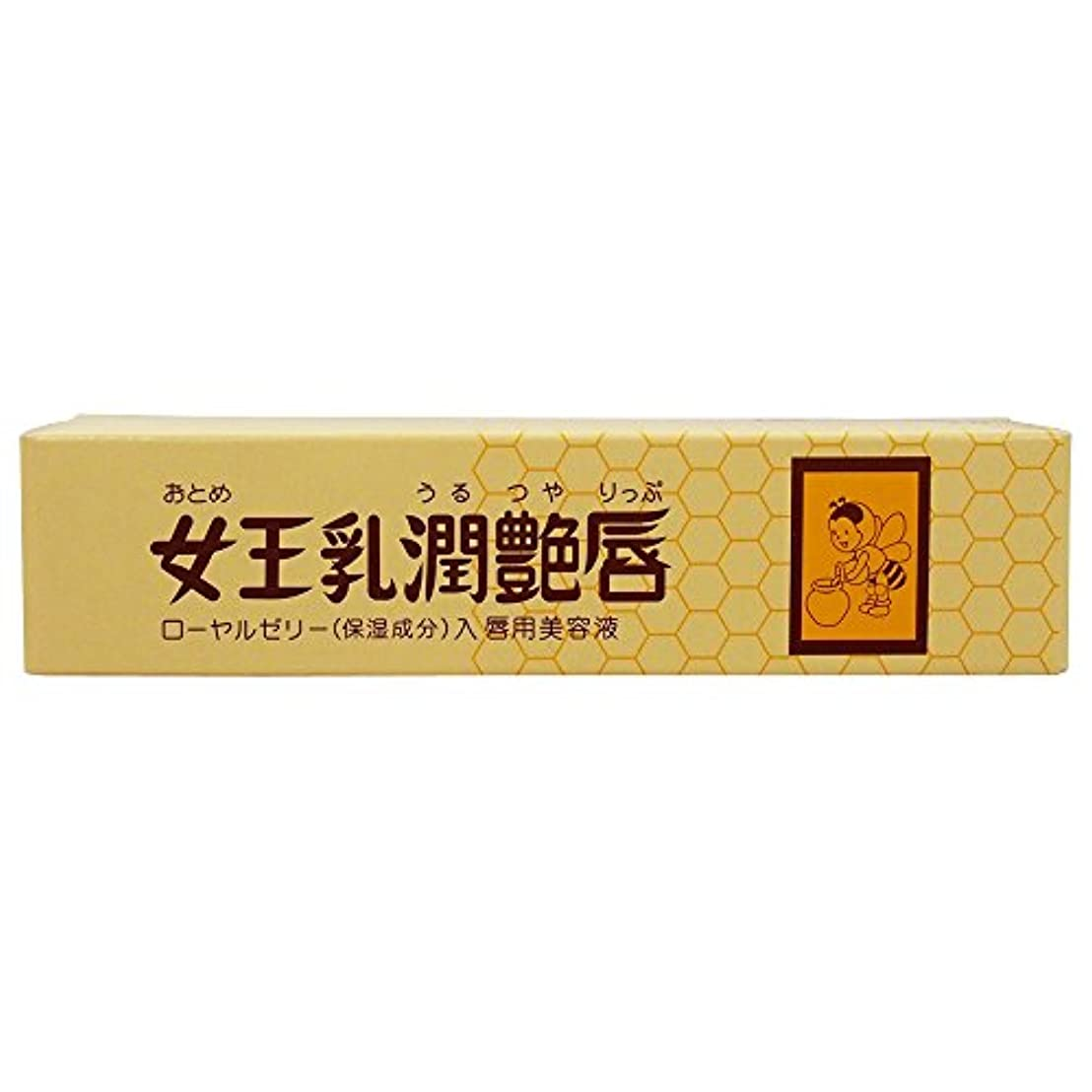 好きである蜜逆に女王乳潤艶唇 (13g)