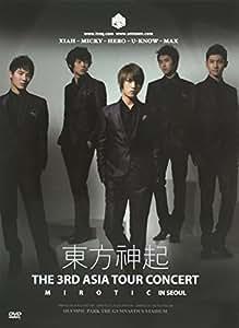東方神起 3rd Asia Tour Concert 'MIROTIC' in Seoul/韓国盤3DVD(日本語字幕付)