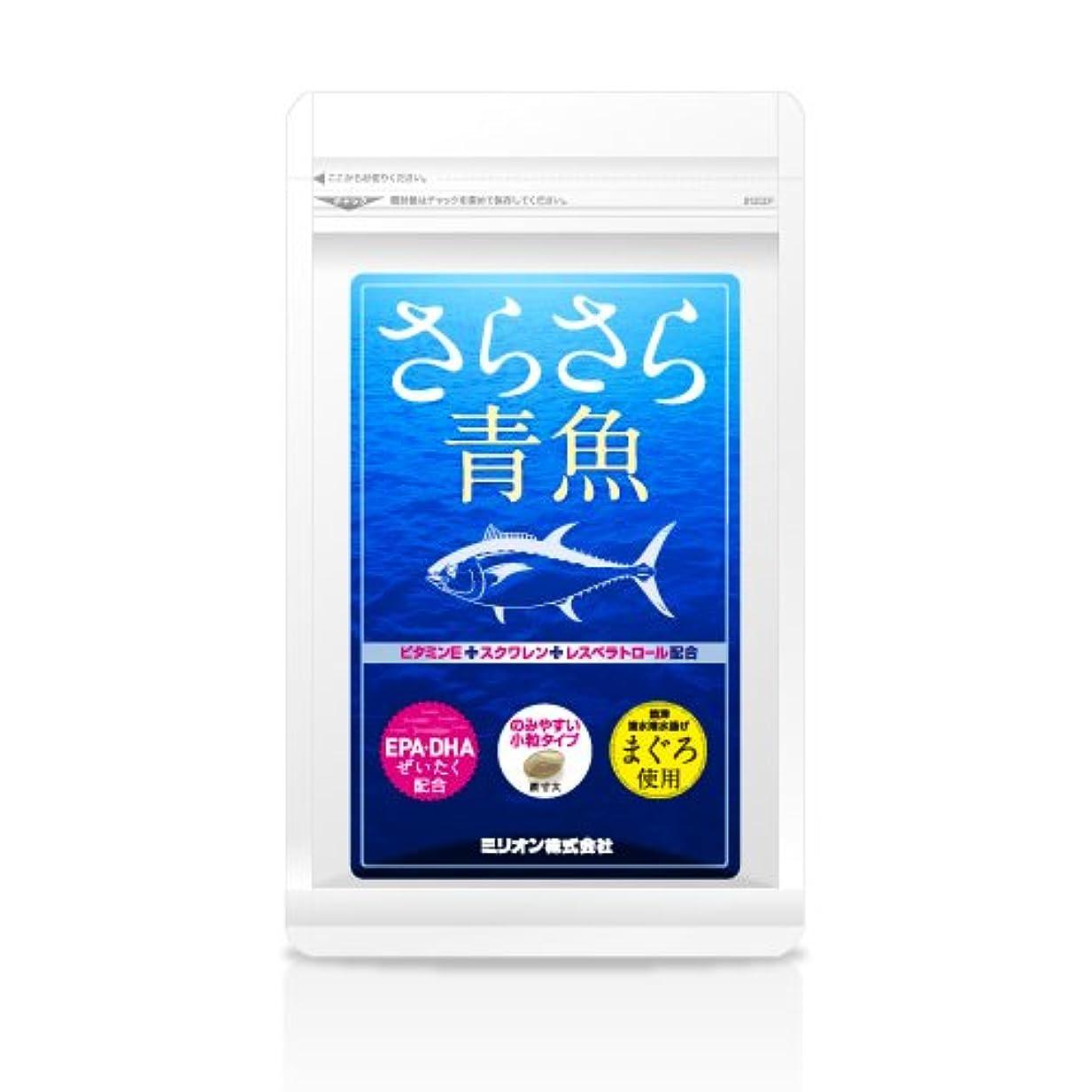 ノベルティパワー郵便屋さんさらさら青魚(90粒入り)×6袋セット[高濃度EPA?DHAサプリメント]