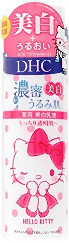 DHC(ディーエーチシー) 濃密うるみ肌 薬用美白乳液(ハローキティ) 150ml