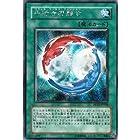 【遊戯王シングルカード】 《プロモーションカード》 平行世界融合 シークレットレア pp12-jp008
