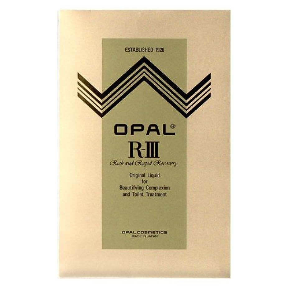 麦芽順応性のある人質オパール R-Ⅲ 150ml