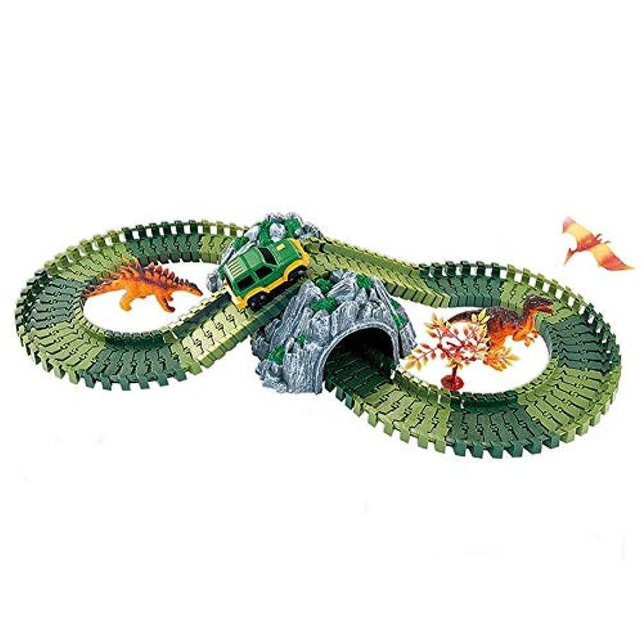 エキス斧キャプションDomybest モデルカー 汽車軌道セット 恐竜 diy 組み立て レール車 おもちゃ 子供 教育玩具 知育おもちゃ 子供 男の子 女の子 誕生日 プレゼント クリスマス 贈り物