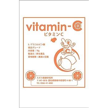 【1kg】高品質ビタミンC粉末100%(L-アスコルビン酸)(計量スプーン付)