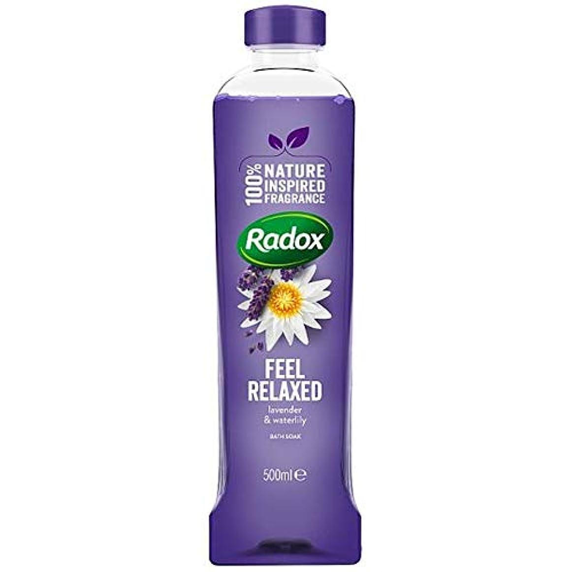 アンカーデザイナー異常な[Radox] Radoxは、500ミリリットルのソークリラックスしたお風呂を感じます - Radox Feel Relaxed Bath Soak 500Ml [並行輸入品]