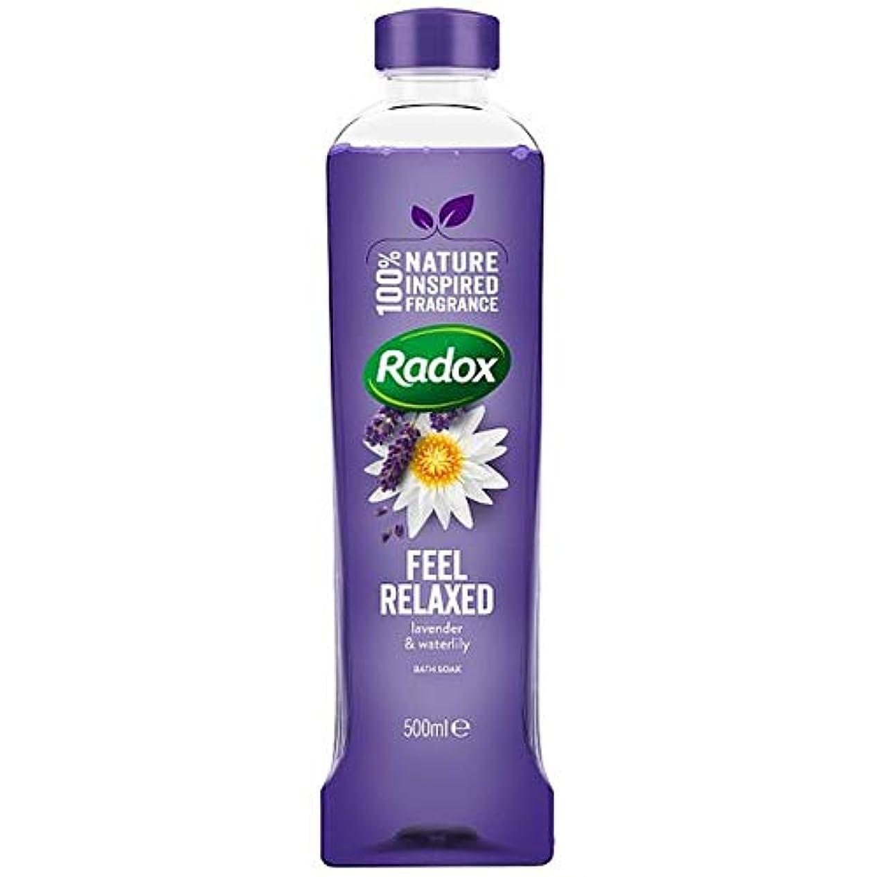 とても多くの記念日兵器庫[Radox] Radoxは、500ミリリットルのソークリラックスしたお風呂を感じます - Radox Feel Relaxed Bath Soak 500Ml [並行輸入品]