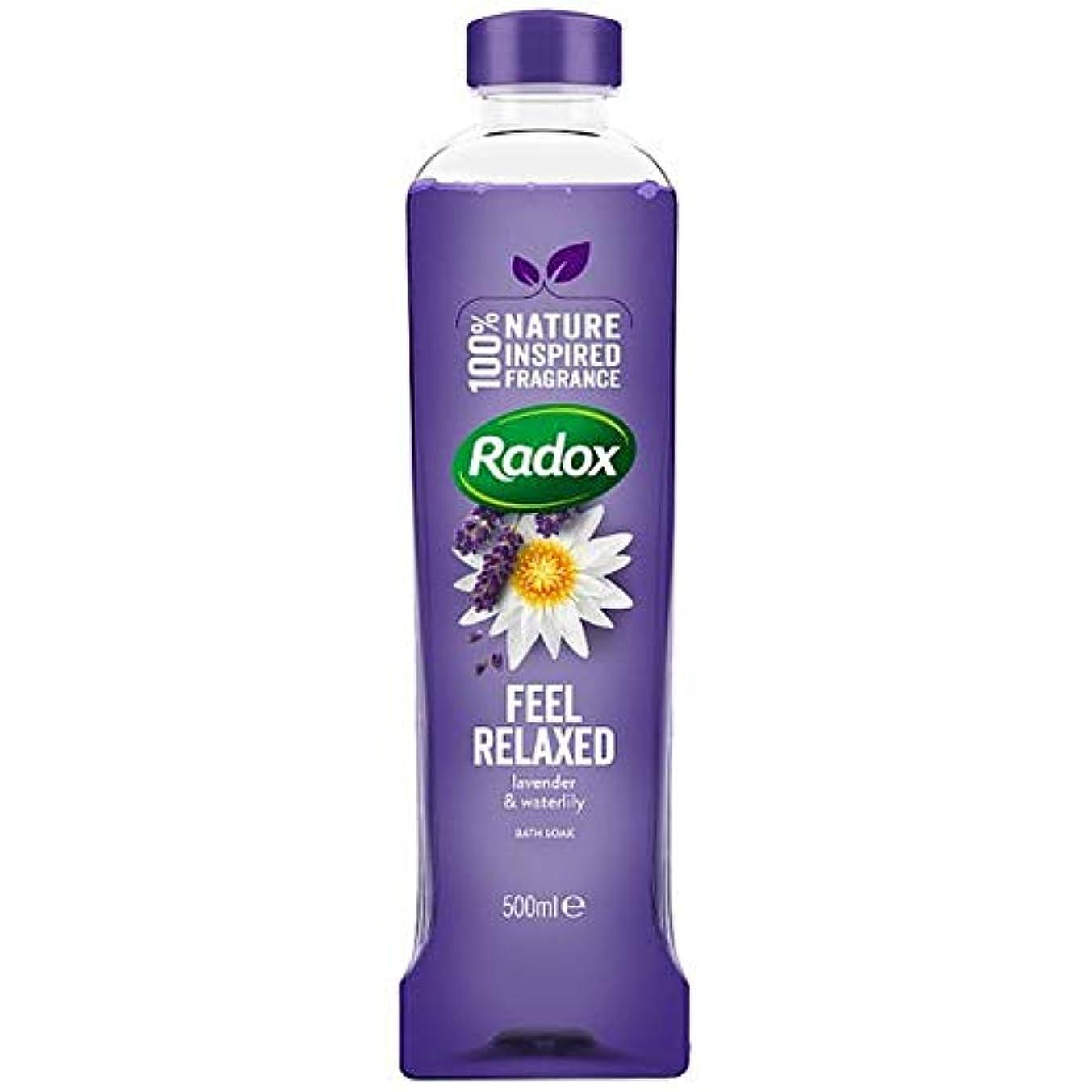 部ジュース貧しい[Radox] Radoxは、500ミリリットルのソークリラックスしたお風呂を感じます - Radox Feel Relaxed Bath Soak 500Ml [並行輸入品]