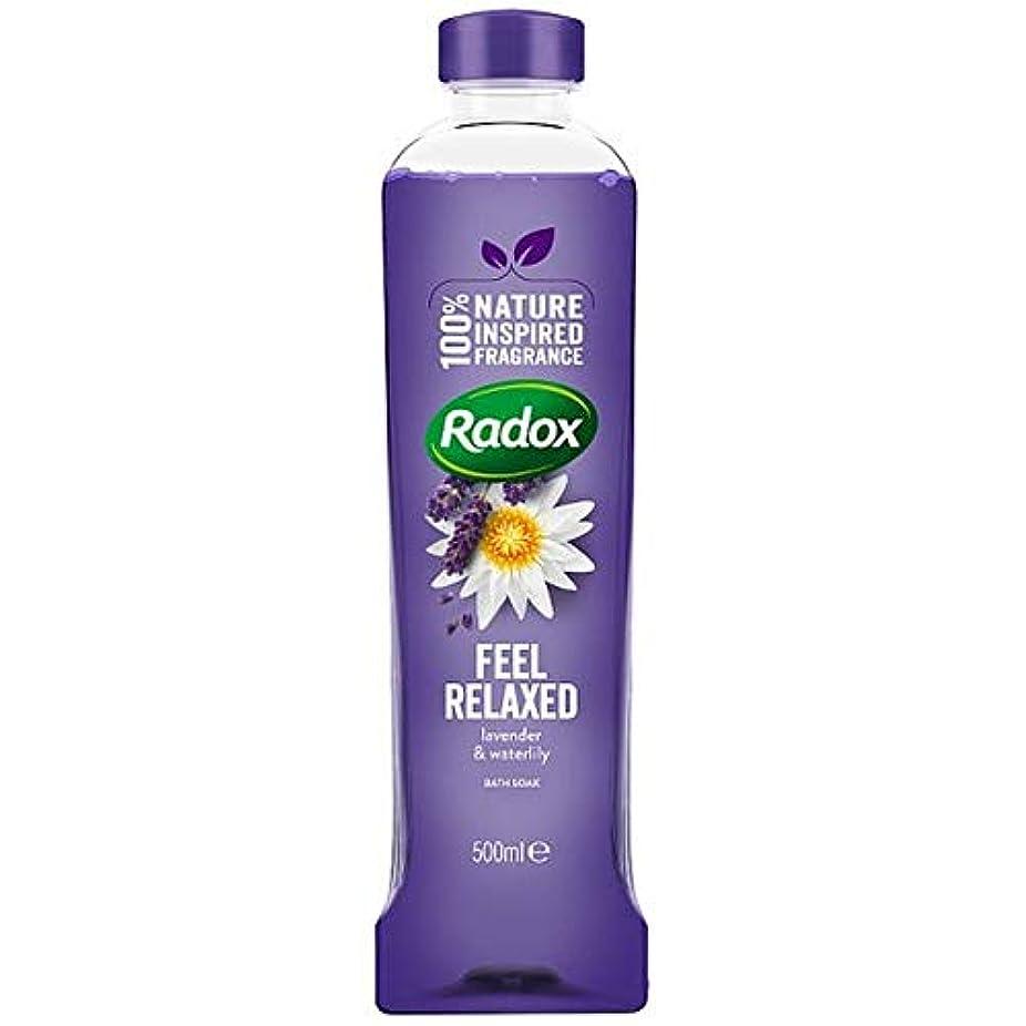 アセンブリ大人パール[Radox] Radoxは、500ミリリットルのソークリラックスしたお風呂を感じます - Radox Feel Relaxed Bath Soak 500Ml [並行輸入品]