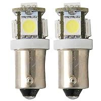V50系 ビスタアルデオ [H10.6-H15.7] 純正球交換型 極LEDルームランプ 【2点セット】
