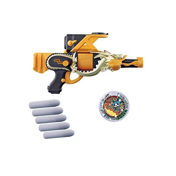 妖怪ウォッチ トレジャーギア03 DX妖怪スナイパーの商品画像