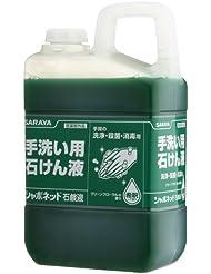 サラヤ シャボネット 石鹸液 業務用 3kg