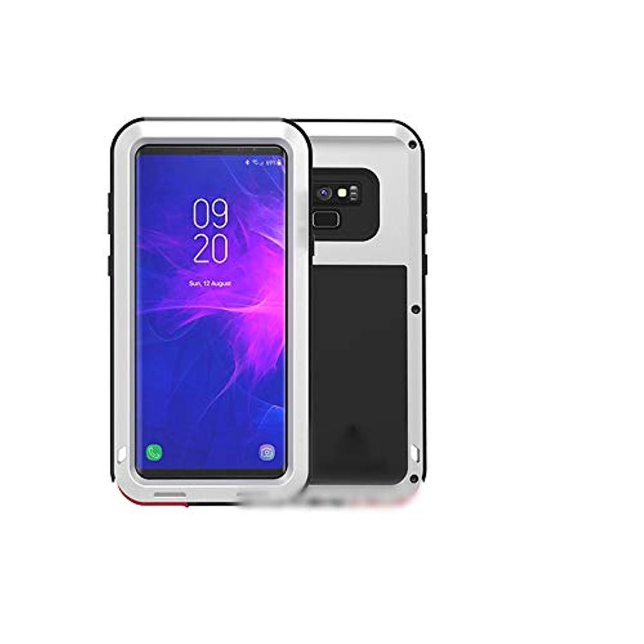 氏汚れた懐疑的Tonglilili 電話ケース、サムスンS9プラス、S9、注9、S8プラス、注8、S8のための3つの抗金属電話ケース新しい保護カバー粉々になりにくいセット電話ケース (Color : Silver, Edition : Note9)