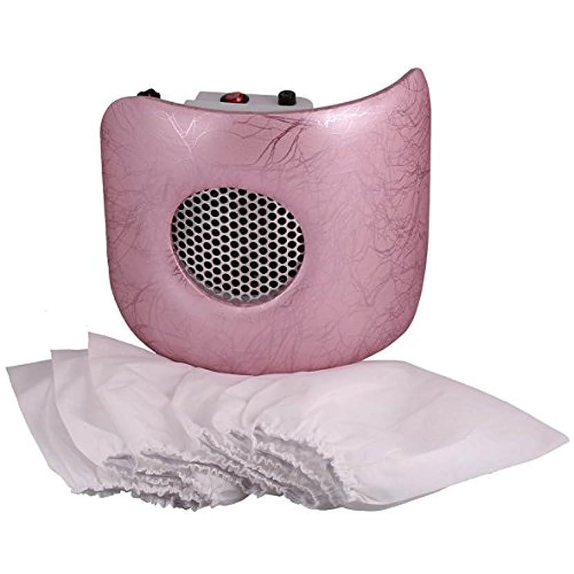 中央苦味元に戻すMiss Sweet 電動ネイルダストコレクター ネイルダスト吸引 (Pink)