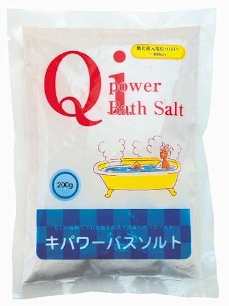 力学オーブン不利益キパワーバスソルト 200g 【オーサワ】