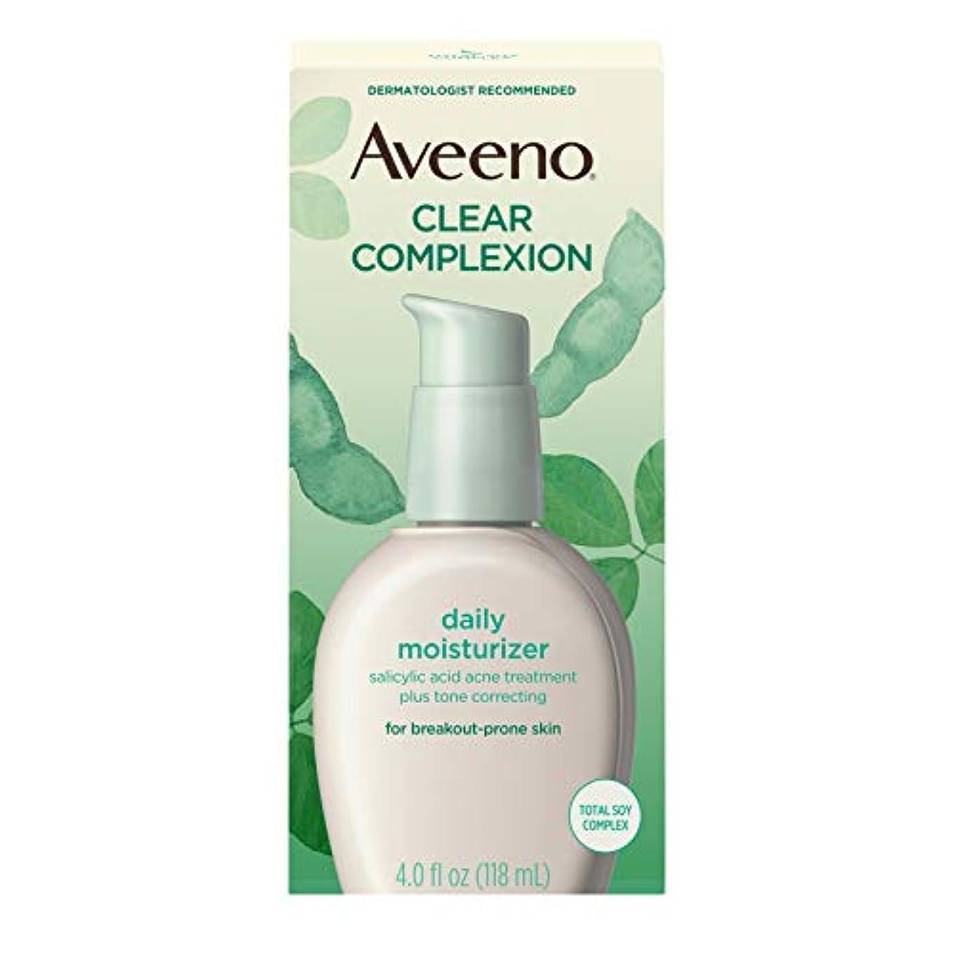ほめるマーティフィールディング抑制するAveeno Clear Complexion Daily Moisturizer 120 ml