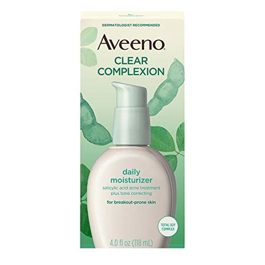 打倒ボイラー部分的Aveeno Clear Complexion Daily Moisturizer 120 ml