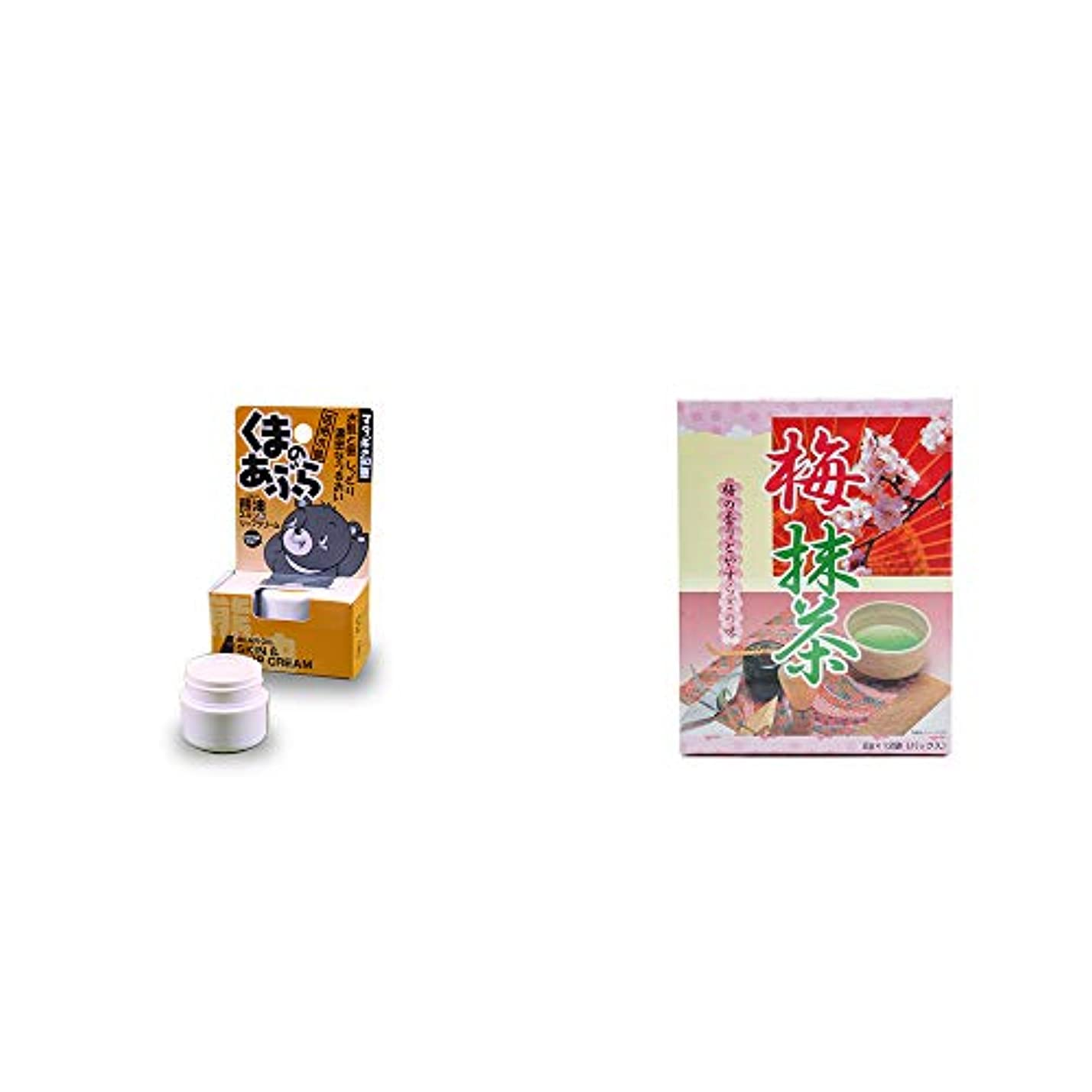 チート勝者急ぐ[2点セット] 信州木曽 くまのあぶら 熊油スキン&リップクリーム(9g)?梅抹茶[小](12袋)