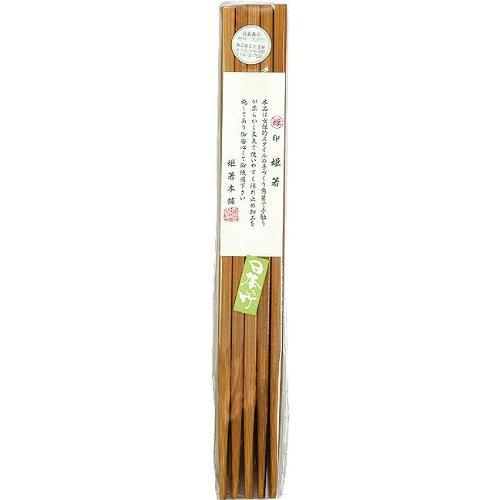 ヤマキ 雅竹 すす竹姫 箸 セット 10膳組 45-322