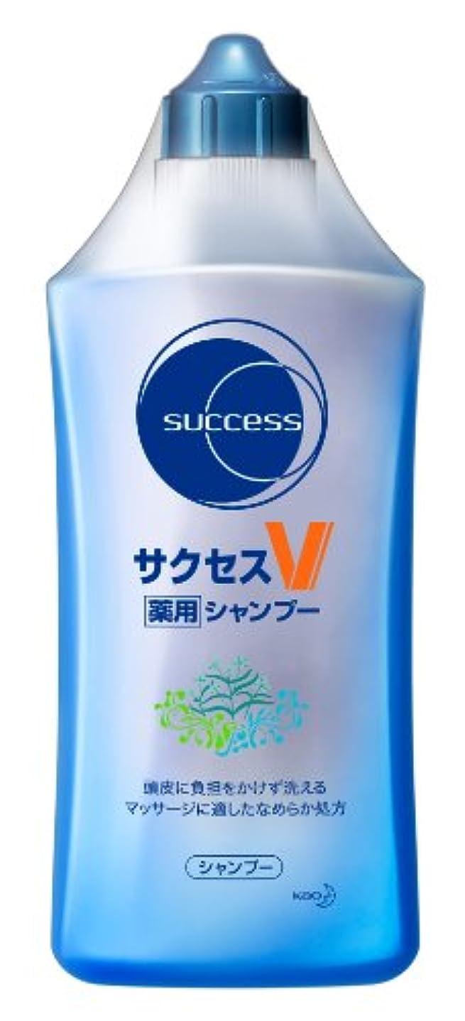 樹皮請願者誠意サクセスV 薬用シャンプー 本体 380ml