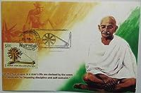 Bardoli Charkha (1) Maxim Card