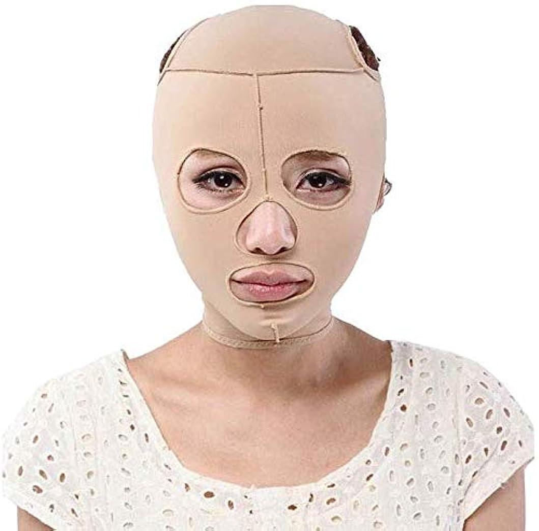またはどちらかズームインするシンクVフェイスマスクをスリミング、フェイスマスク薄い顔楽器リフティングVフェイス男性と女性フェイスリフティングステッカーダブルあごフェイスリフティングフェイスマスク包帯フェイシャルマッサージ(サイズ:L)