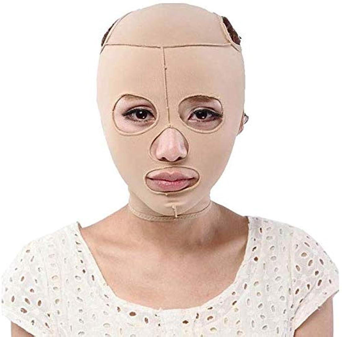 関連する一元化する派手Vフェイスマスクをスリミング、フェイスマスク薄い顔楽器リフティングVフェイス男性と女性フェイスリフティングステッカーダブルあごフェイスリフティングフェイスマスク包帯フェイシャルマッサージ(サイズ:L)