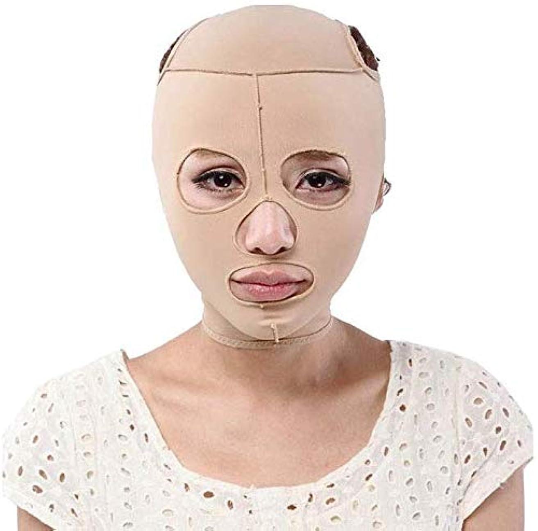 エージェント複雑でない保安Vフェイスマスクをスリミング、フェイスマスク薄い顔楽器リフティングVフェイス男性と女性フェイスリフティングステッカーダブルあごフェイスリフティングフェイスマスク包帯フェイシャルマッサージ(サイズ:L)