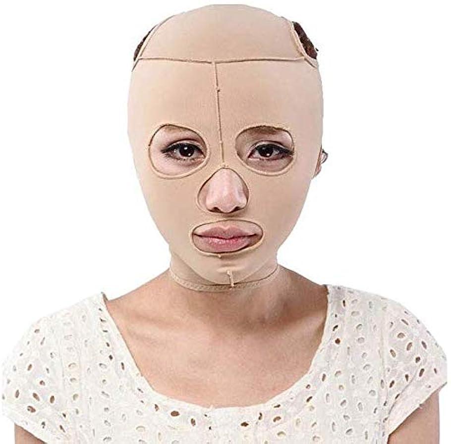 出力パスポート白菜Vフェイスマスクをスリミング、フェイスマスク薄い顔楽器リフティングVフェイス男性と女性フェイスリフティングステッカーダブルあごフェイスリフティングフェイスマスク包帯フェイシャルマッサージ(サイズ:L)