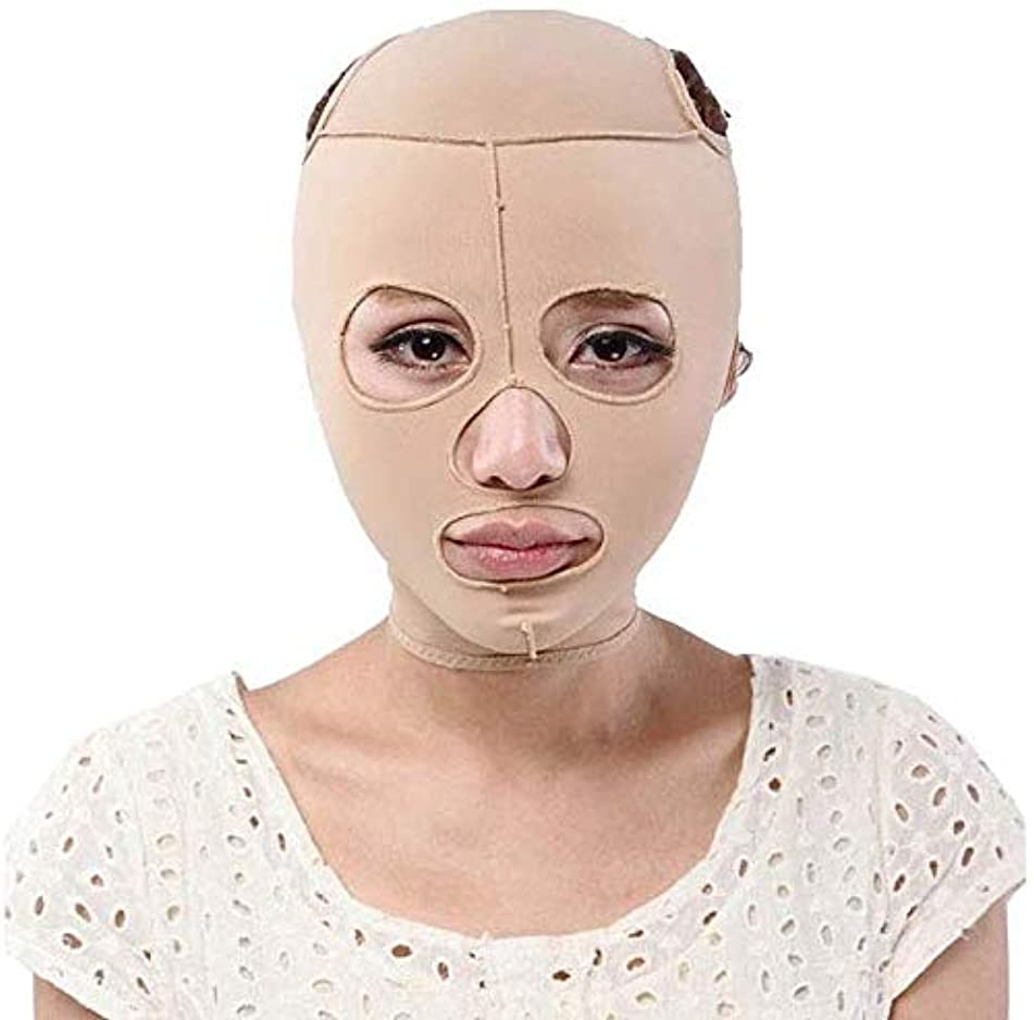 並外れて電極ホールドVフェイスマスクをスリミング、フェイスマスク薄い顔楽器リフティングVフェイス男性と女性フェイスリフティングステッカーダブルあごフェイスリフティングフェイスマスク包帯フェイシャルマッサージ(サイズ:L)