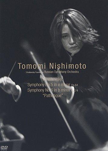 チャイコフスキー:交響曲第5番&第6番「悲愴」 [DVD]の詳細を見る