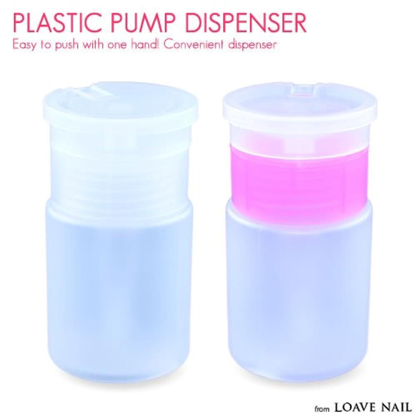 俳優実験タウポ湖【ピンク】プラスチック製 ディスペンサー(75ml) 片手で簡単PUSH!リムーバーやアルコールを入れるためのポンプ式容器
