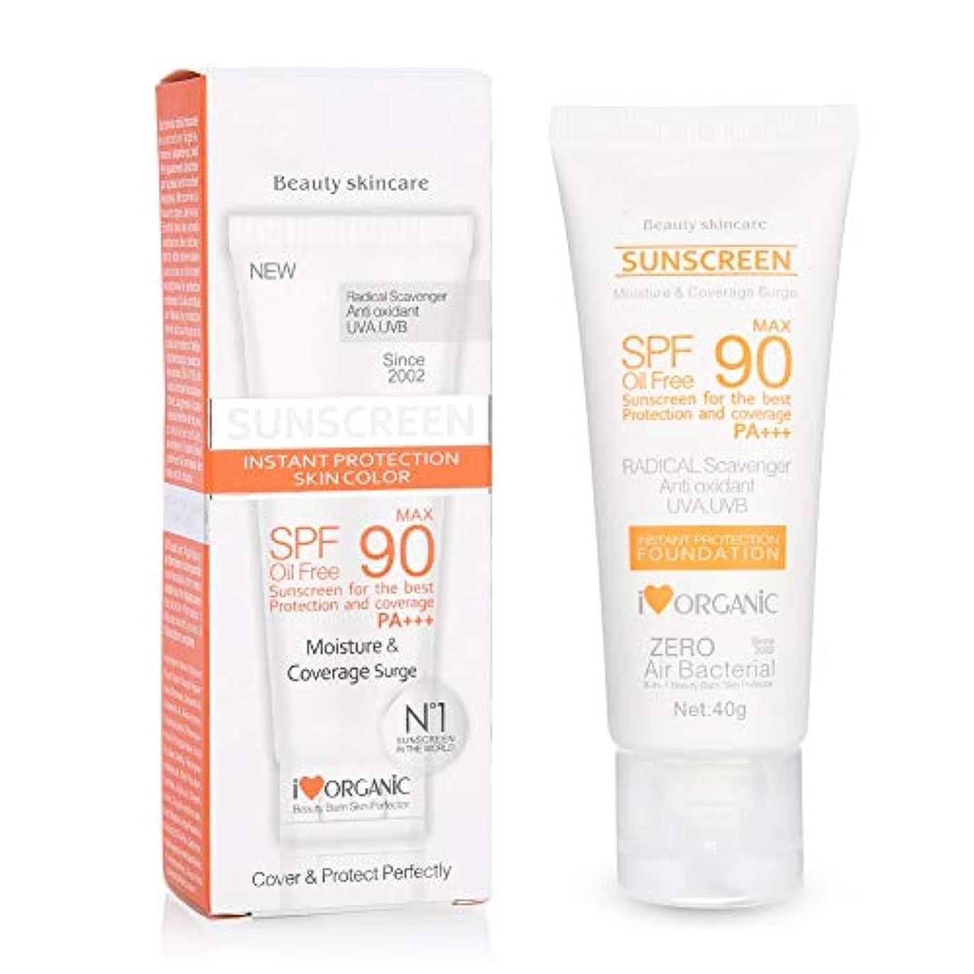 肌寒いタイト騒々しい日焼け止めクリーム、日焼け止めクリームSPF50 +日焼け止めクリームは、日光や日焼けを防ぐために強い日差し、紫外線を遮断することができます。