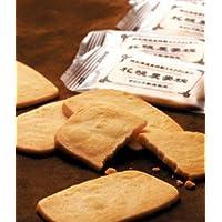 【きのとや】 札幌農学校 ミルククッキー 24枚入 【北海道限定】北海道大学 [その他]