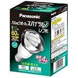 パナソニック 電球形蛍光灯 R15形・口金E26・ナチュラル色(昼白色)Panasonic パルックボールスパイラル レフ形 EFR15EN122F