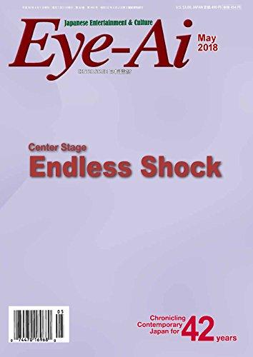 Eye-Ai [Japan] May 2018 (単号)