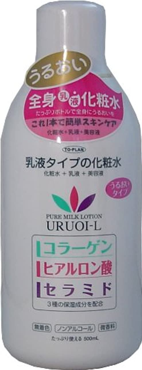 ダウンタウン売り手イディオム乳液タイプの化粧水 うるおいタイプ 500ml