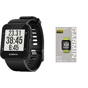 GARMIN(ガーミン) ランニングウォッチ GPS 心拍計 ライフログ 50m防水 ForeAthlete 35J  ブラック  & 液晶保護フィルム セット