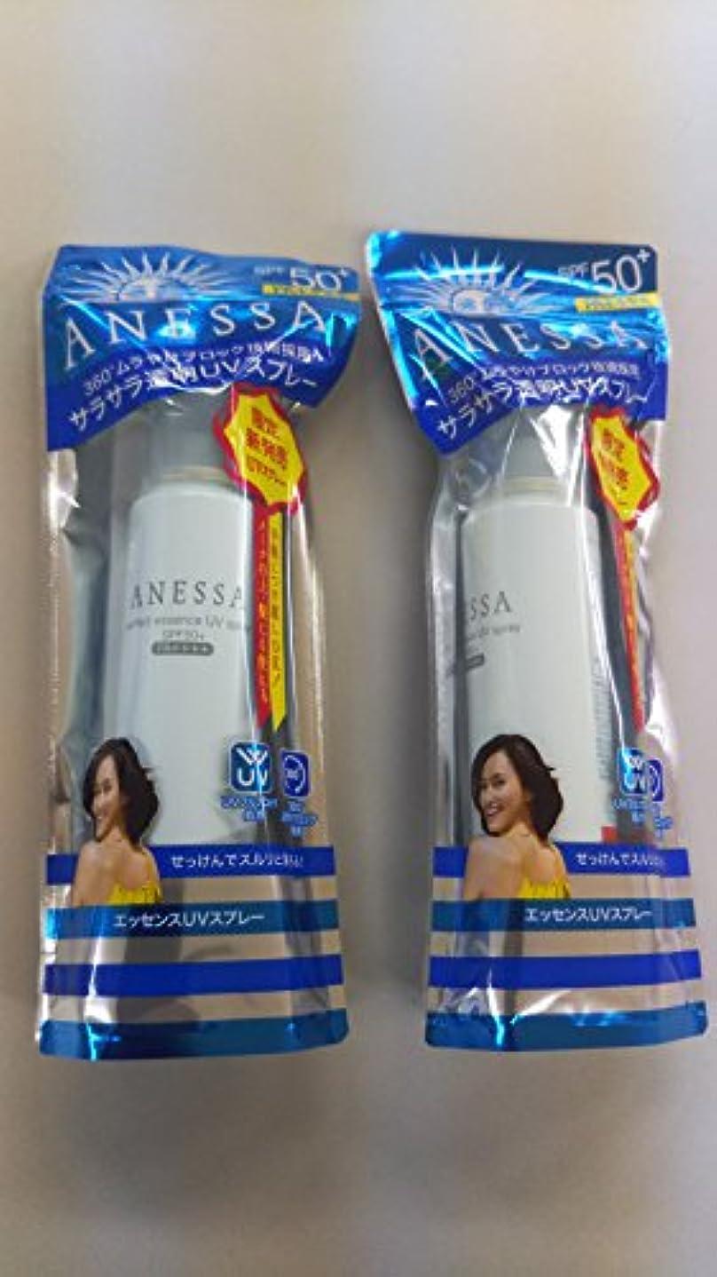 【資生堂 日焼け止め】アネッサ パーフェクト エッセンス UVスプレー 70g