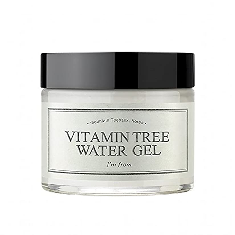 ベックス精通した休日に[I'M FROM] Vitamin Tree Watergel [並行輸入品]